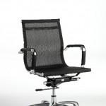 Sillón director oficina ordenador silla